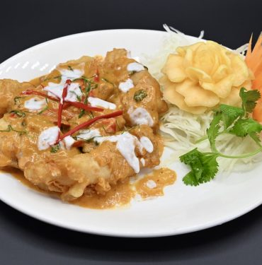 CS2 Chu Chee Fish